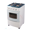 KITCHEN-OVEN-图标.png